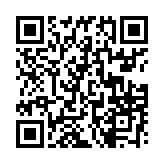 新竹市東區建功國民小學   學生視力治療記錄表